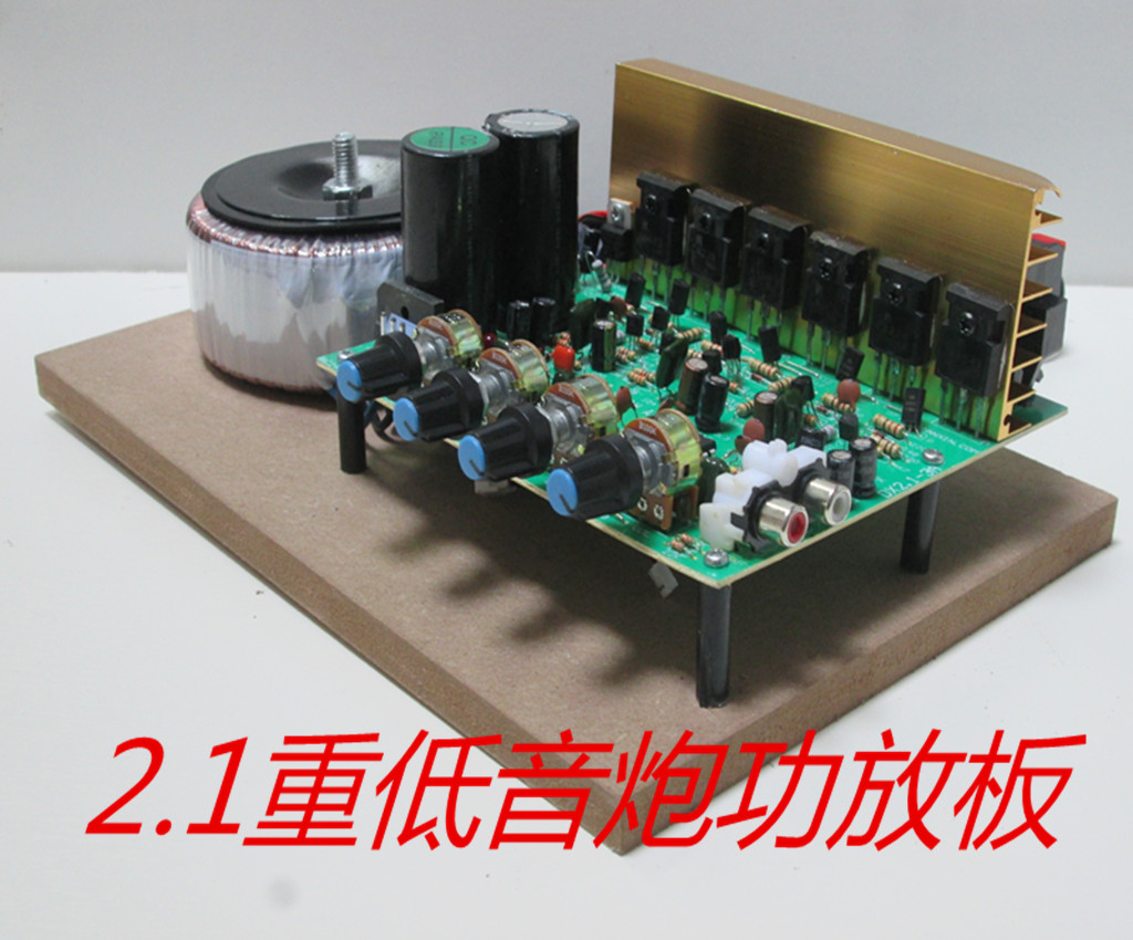 With fan 300W subwoofer 2 1 high power plug-in card Bluetooth disassemble  on the tube 3 channel audio amplifier motherboard
