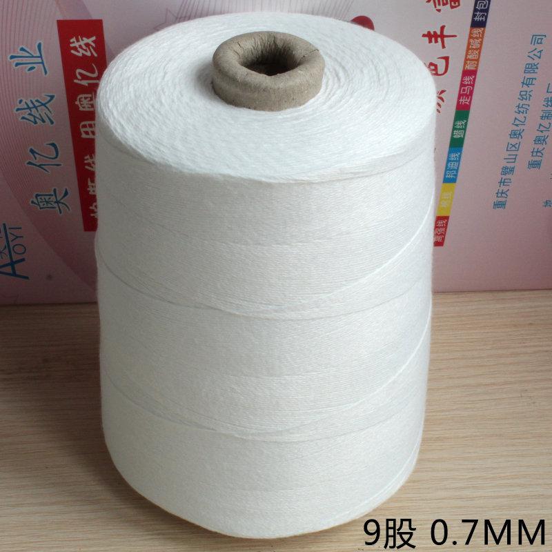 奥亿股棉线绳糉子线缝被子粗线吊牌檔案袋装订线沙发拉扣线详细照片