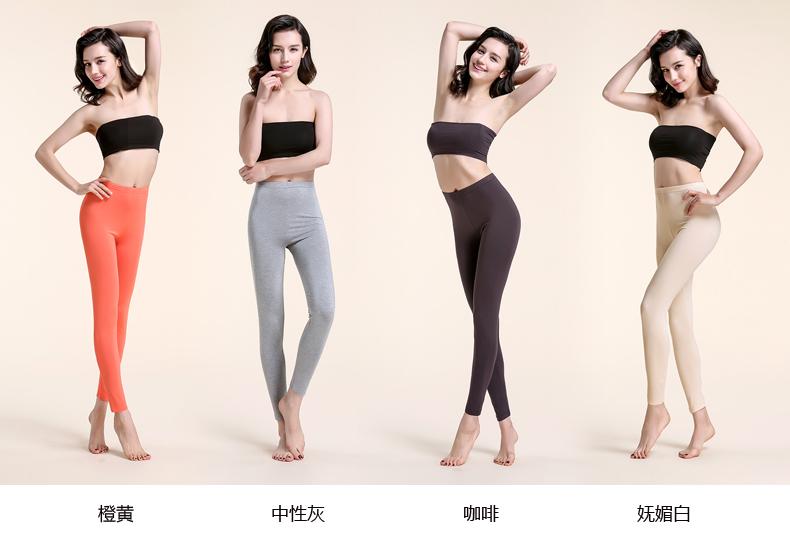 Pantalon collant jeunesse JR6314K2Q en viscose - Ref 764553 Image 25