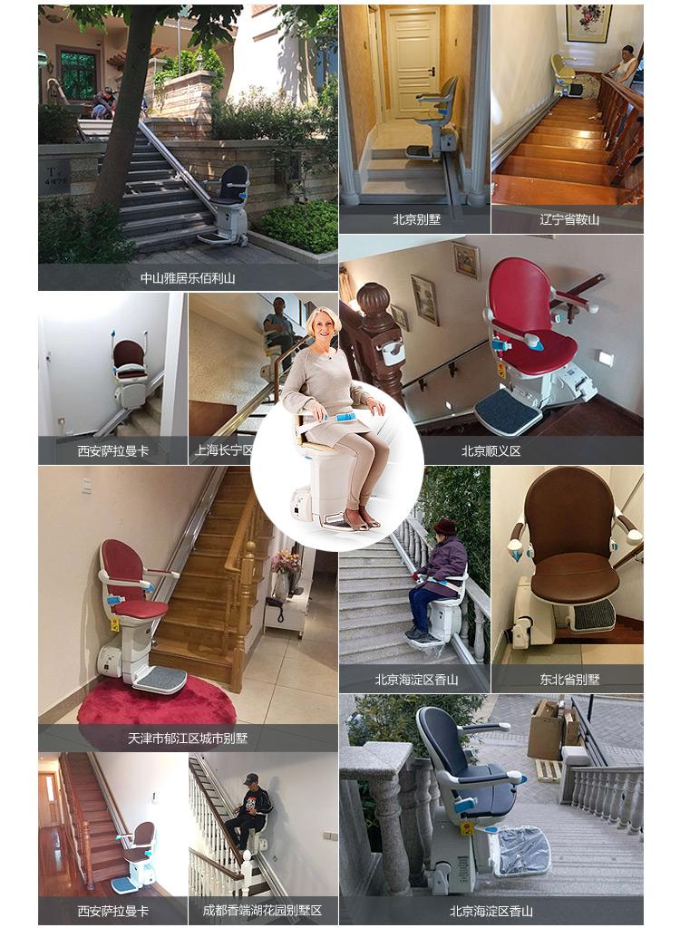 伸縮樓梯英國整機進口直線型曲線雙軌樓道座椅電梯家用無障礙樓梯升降機