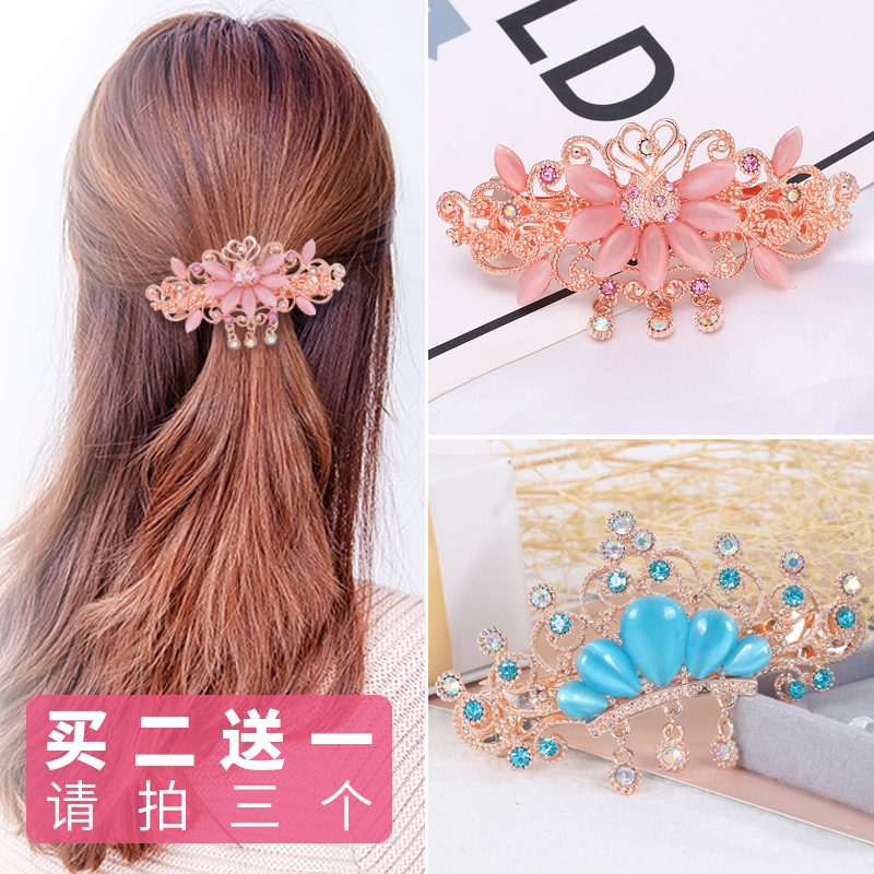 韩国发卡大号顶夹弹簧发夹夹蝴蝶结百搭夹子水钻后脑勺盘发头饰品