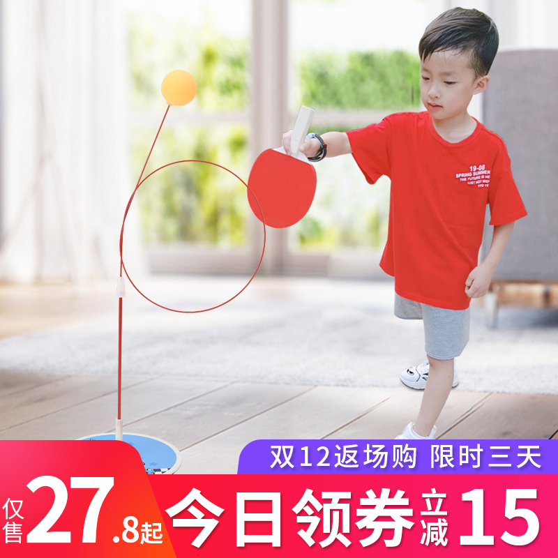 Elastic soft axis ping-pong training equipment soldierself-trained net red god device children anti-short-sighted indoor force racket home