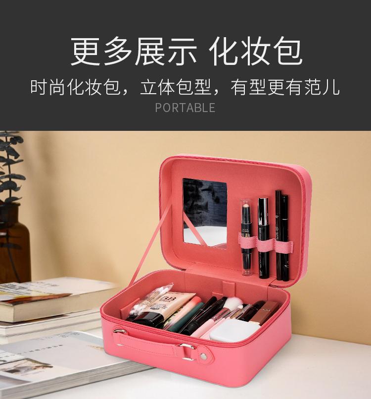 新款化妆包手提大容量可携式旅行化妆箱韩版学生化妆品收纳盒女详细照片