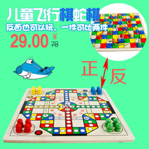 Kids flying Chess Snake chess multifunctional wooden board game adult Puzzle