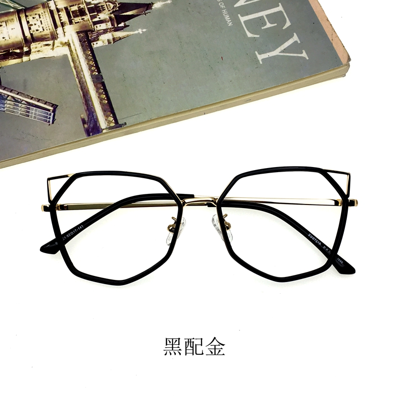 3b66f89cabc Retro large frame round face female myopia eye frame cat ears anti ...