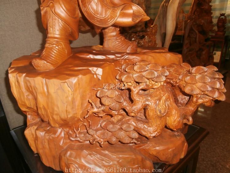 Все для декора Ю Гуань Гун 88 см бутик ручной работы резьба по дереву ремесла украшения высококлассные предметы интерьера статуэтки