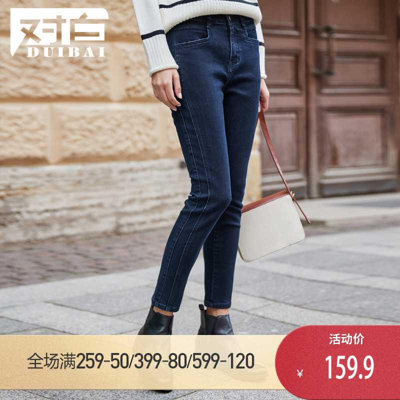 White slimming small Foot pencil pants female 2019 new chic stitching simple casual skinny spring jeans son
