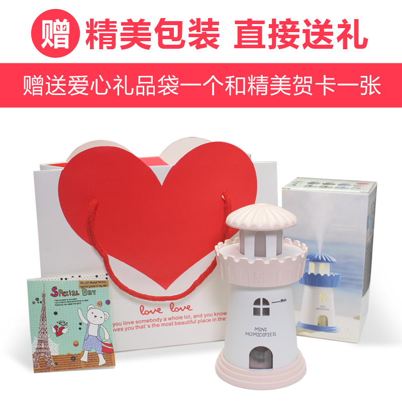 Male Girlfriend Birthday Gift Girl Couple Creative Diy Special Practical New Year Gifts