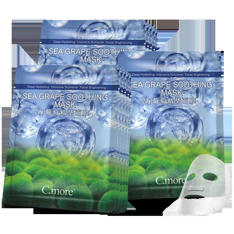 C.more/皙摩海葡萄精华玻尿酸补水保湿面膜贴敏感肌清洁收缩毛孔
