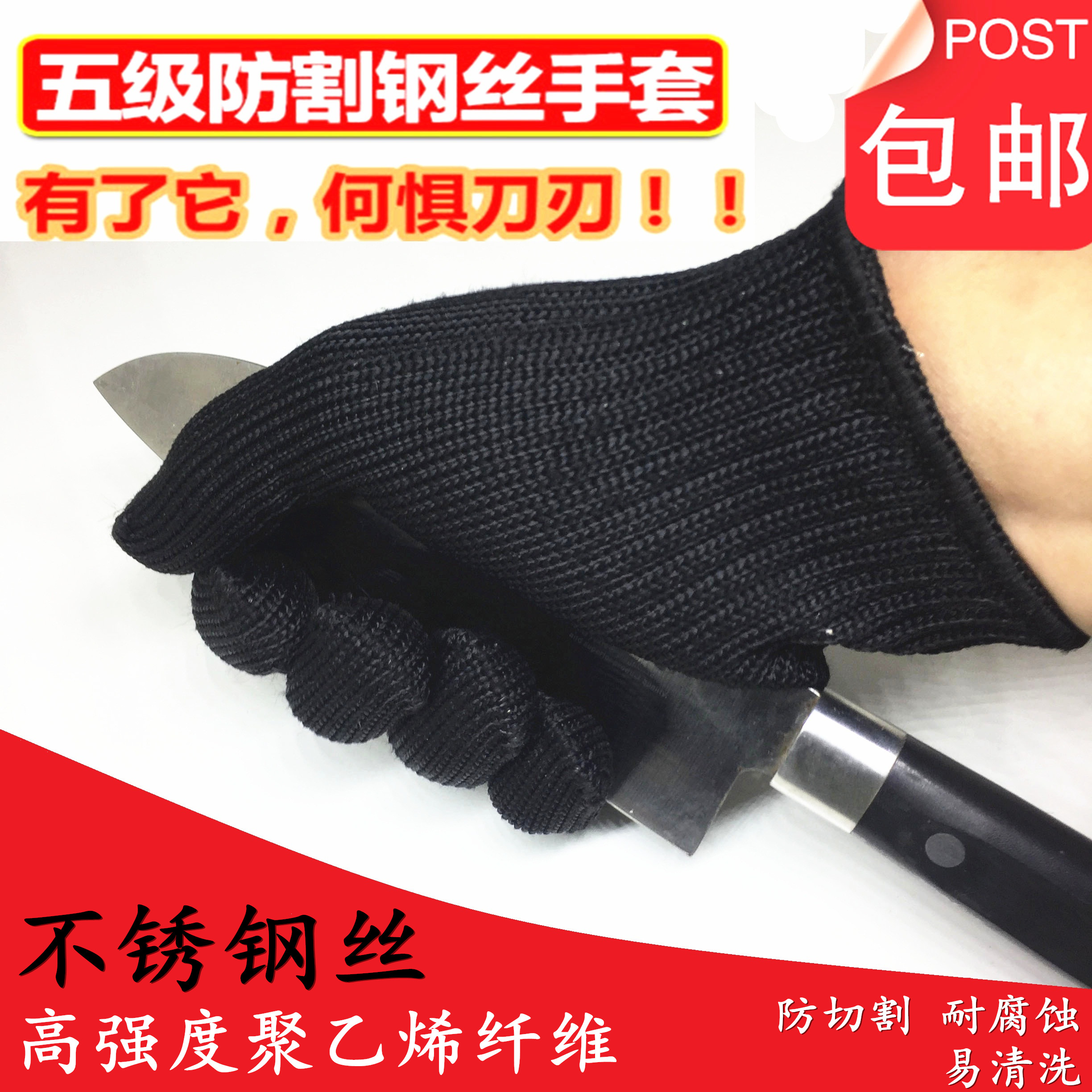 Non Disposable 5 Class Anti Cutting Outdoor Climbing Tactics Wire-steel Gloves Labor Protection Supplies Workplace Safety Supplies Safety Gloves