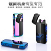 Usb fingerprint induction double arc lighter charging personality display electric windproof custom word photo to send boyfriend