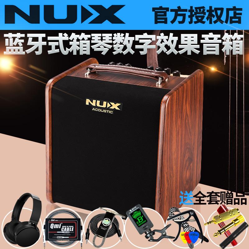 NUX звуковая дорожка AC50 цифровой эффект Stageman дерево гитара динамик баллада бомба петь электрическая коробка гусли звук