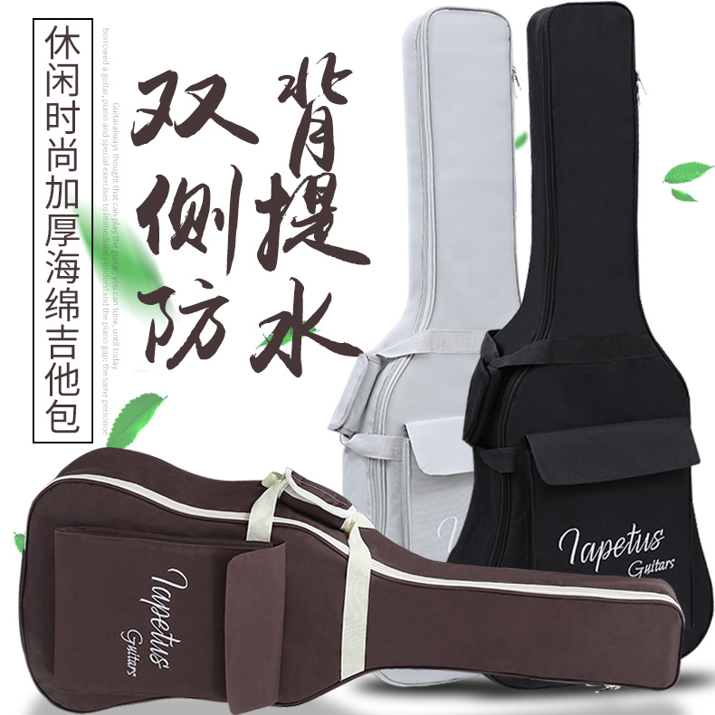 Древняя народная классический гитара пакет 41-дюймовая 40-дюймовая 39-дюймовая 38-дюймовая деревянная гитара пакет утепленный водонепроницаемый Чехол для плеча