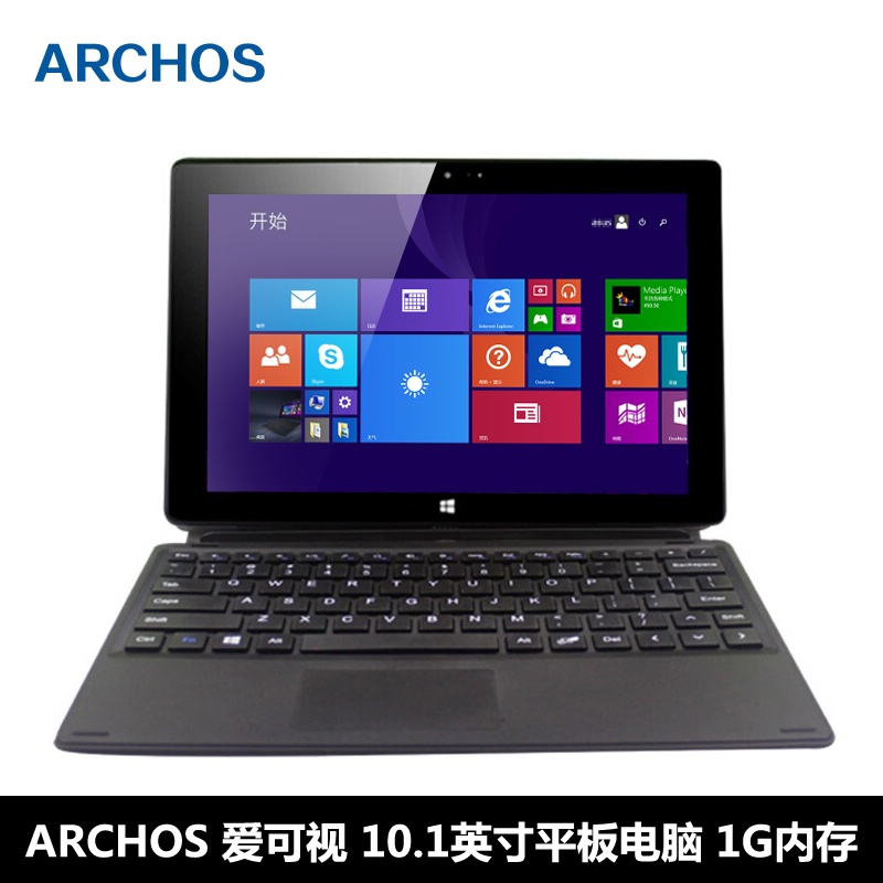 usd 146 08 french archos love visual win 8 1 system 10 1 inch