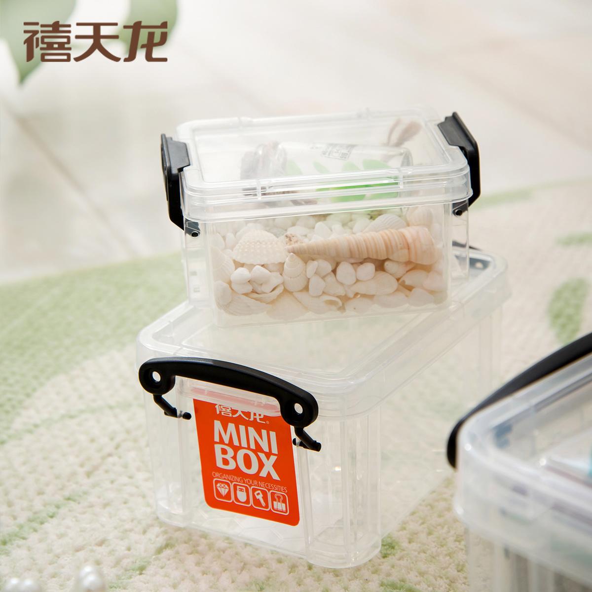 禧天龙迷你收纳整理箱加厚透明塑料储物箱小号玩具积木分类收纳盒