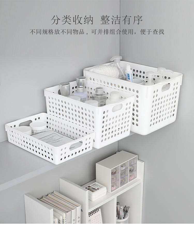 留白美学文艺寝室化妆品收纳筐盒宿舍桌面长方形零食塑料洗澡篮子详细照片