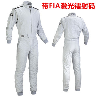 Italian double-layer flame-retardant fabric professional fire-retardant racing suits RV FIA China Automobile Federation certified racing suits