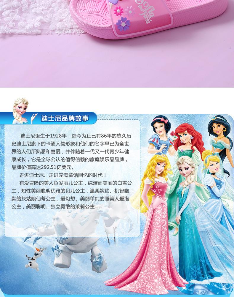 迪士尼儿童拖鞋夏女童室内家用宝宝防滑冰雪奇缘小公主凉拖鞋艾莎详细照片