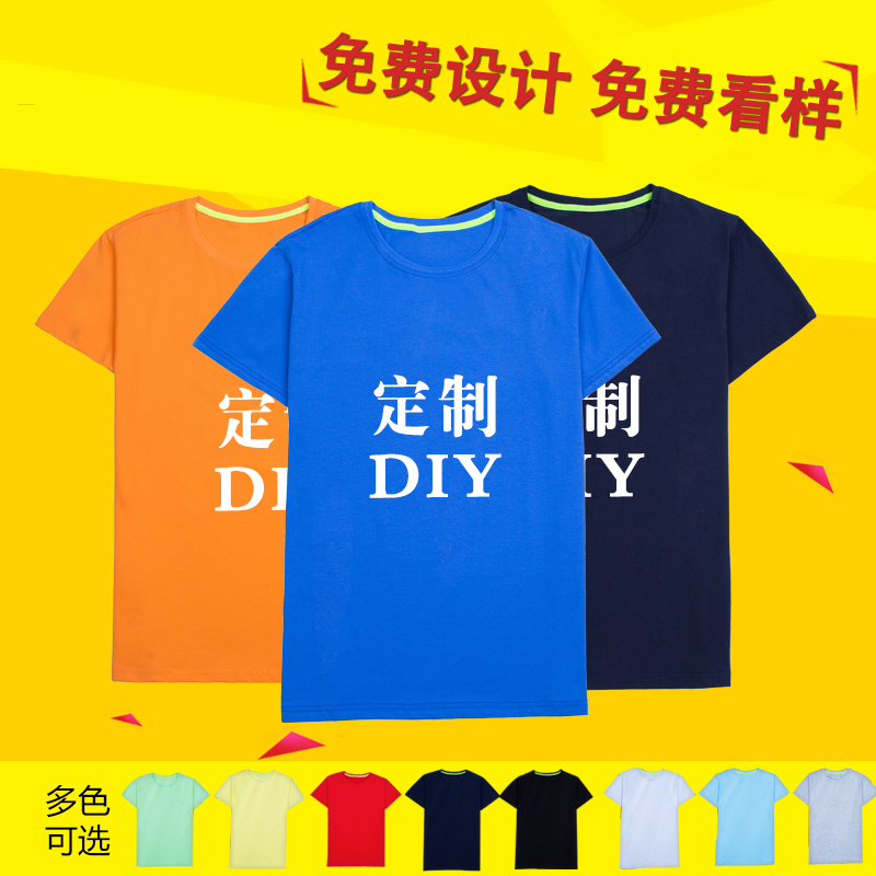4d72472b2ef USD 19.21  Custom T-shirt advertising culture POLO shirt round neck ...