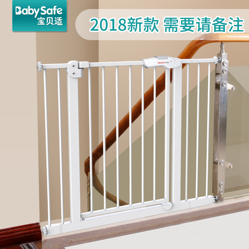 Babysafe Baby Child Safety Gate Baby Stair Barrier Fence Pet Fence Dog  Fence Pole Isolation Door
