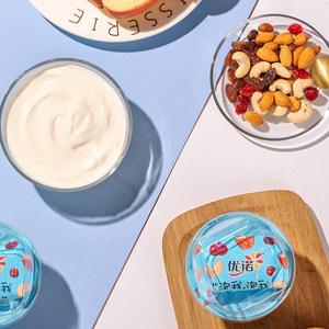 法国优诺低温坚果酸奶 原味 风味发酵乳 代餐 营养早餐奶150g*6