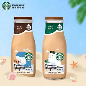 星巴克星冰乐海洋系列咖啡味摩卡味即饮咖啡组合装饮料整箱