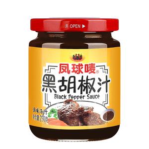 【凤球唛】黑胡椒酱牛排酱250g