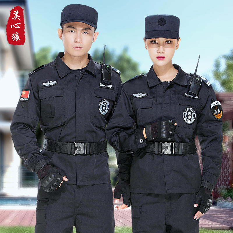 Security uniform summer short-sleeved summer thin long-sleeved black training spring and autumn special training security workwear suit.