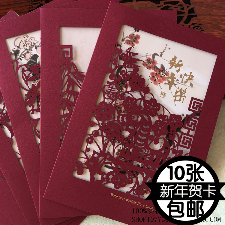 2018 spring festival greeting card custom dog year chinese style business new years day new year