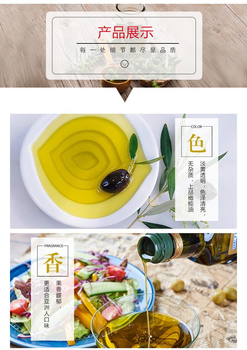 西班牙原装进口 贝蒂斯 纯正特级初榨橄榄油 250ml 图5