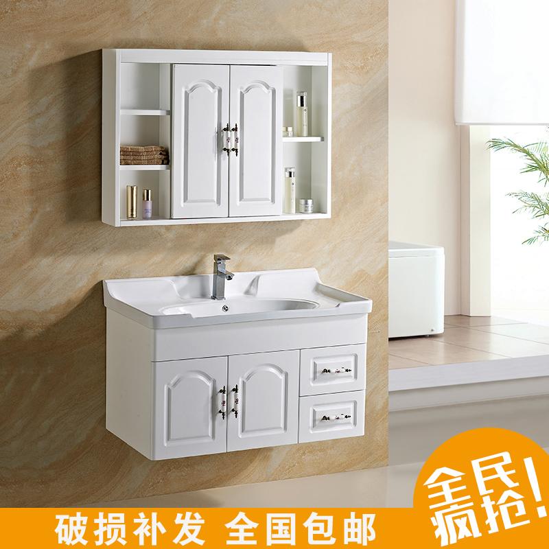 Bathroom Cabinet Combination Washbasin Overall Bathroom Cabinet Oak Hidden  Mirror Cabinet Mirror Box Solid Wood Mirror
