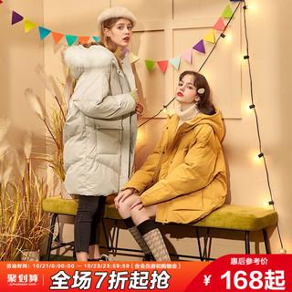 Куртки утеплённые, полупальто,  Новый зимний осенний подбитый женщина ins порт ветер восточные ворота длина хлопок корейский свободный ватник пальто волна, цена 3596 руб
