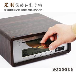 CD, винил-пригрыватели,  SONGSUN/ еще звук лихорадка CD машинально домой HIFI игрок пренатальное образование поглощать в CD трансляция синяя машина зуб /FM, цена 5503 руб