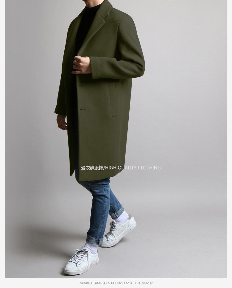 2017 mùa thu và mùa đông Hàn Quốc phiên bản mới áo len nam dài phần thanh niên áo gió dày len cashmere coat