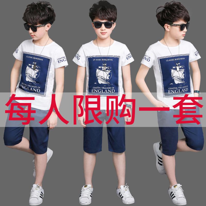 童装男童夏装套装2018新款儿童夏季中大童短袖运动两件套男孩潮装