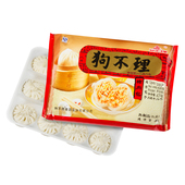 Frozen Pork Dumplings, 12