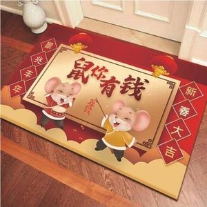 2020年新春鼠年红色迎春地垫入户地毯门垫大门口进门吸水防滑垫子