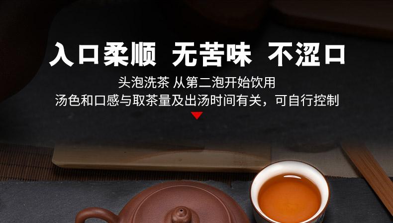 湘丰 安化黑茶 金花手筑茯茶 2斤*2盒 4年陈茶 图15