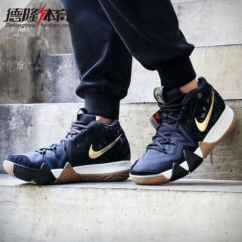 076598a96bd Home · New shoes · Basketball shoes · Nike Kyrie 4 Irving 4th generation  NCAA Drew Uncle 41 points to commemorate the monkey year
