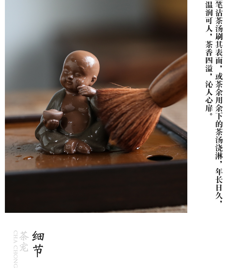 The Poly real boutique scene. Purple sand tea pet hand - carved yixing Purple sweet censer can keep playing with tea furnishing articles