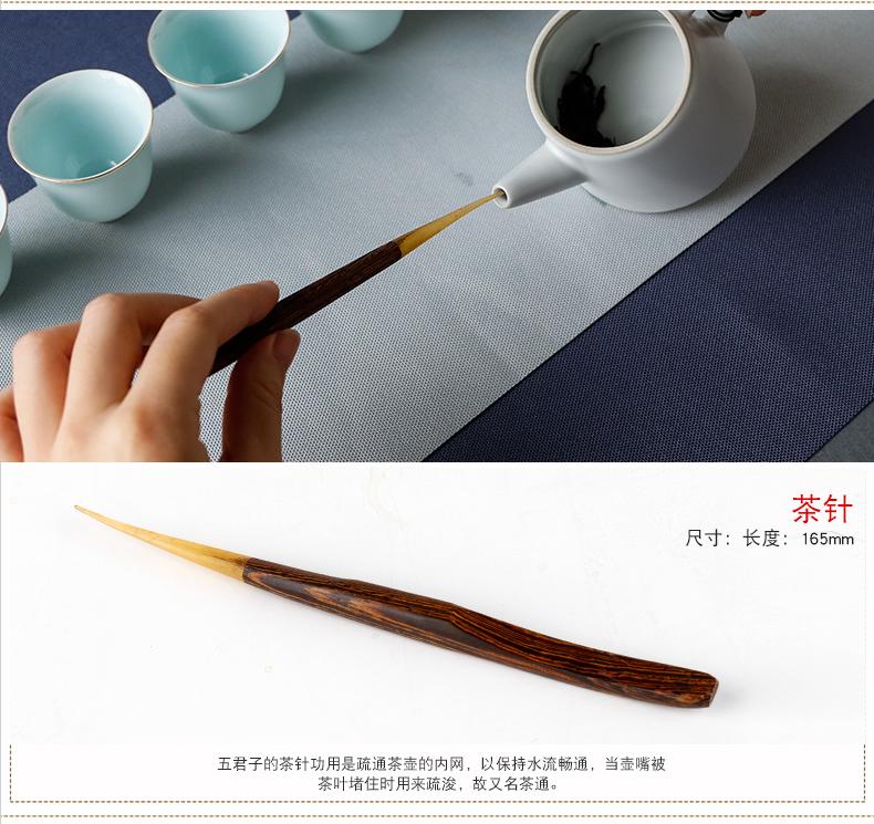 The Poly real boutique scene. Five gentleman 's suit kung fu tea tea accessories ChaZhen TSP ChaGa purple sand tea tin, s