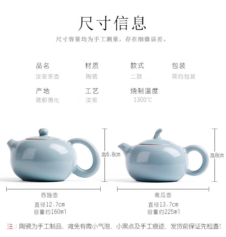 W poly real view your up ceramic teapot on household porcelain glaze xi shi pot of kung fu tea tea tea
