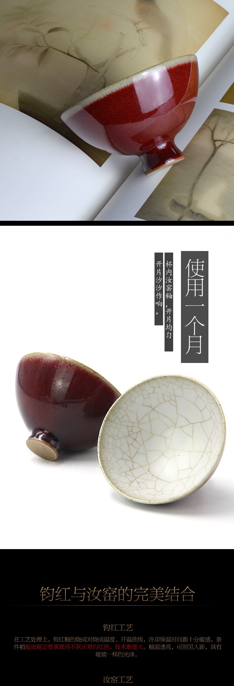 The Poly real JingJunHong your up on hat cup jingdezhen master cup tea sample tea cup, single CPU kung fu tea cups