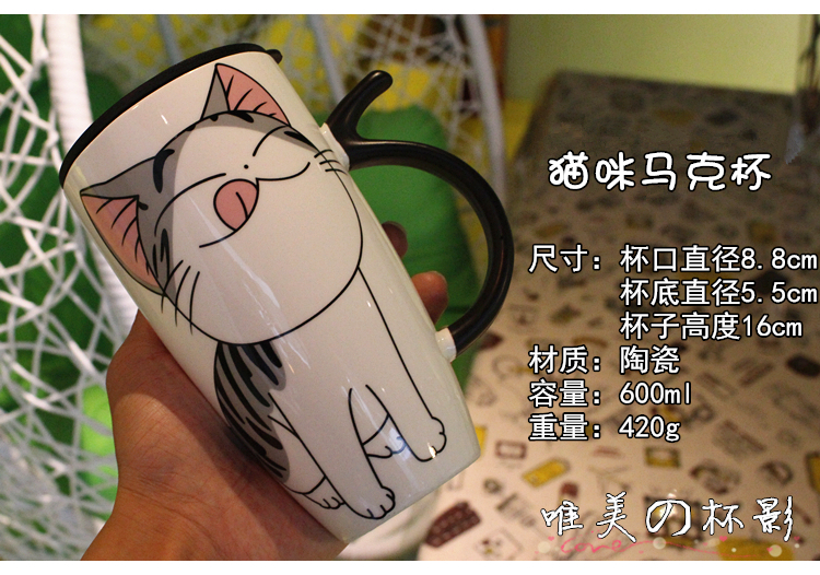 Creative express cartoon ceramic cups of milk coffee mugs move couples high - capacity spoon, drinking cup with cover