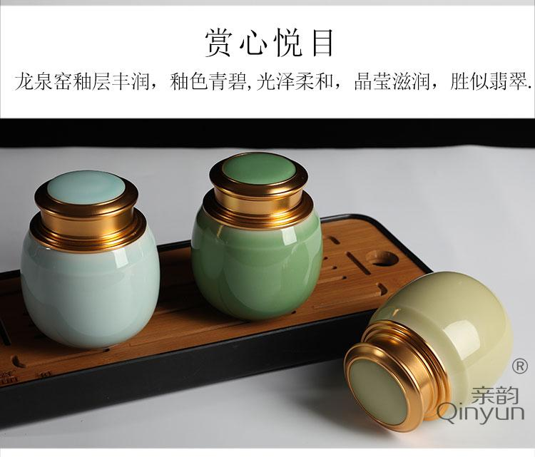 Poly real scene celadon small metal spiral checking ceramic violet arenaceous caddy fixings large tea quality pu - erh tea seal pot