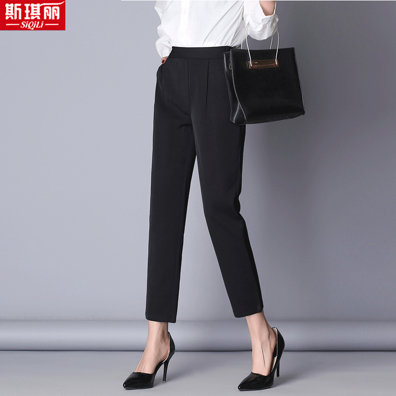 bf00aadd91c4 USD 38.88  Casual spring and autumn pants female nine feet 2019 new ...
