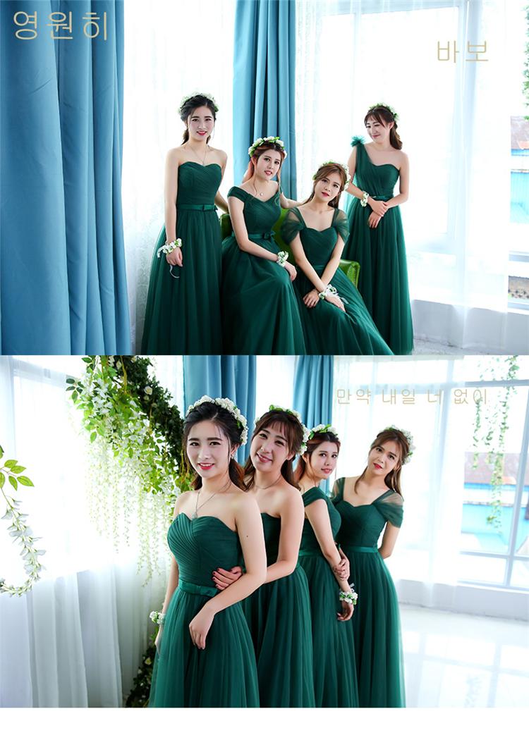 伴娘团礼服 - 1505147909 - 太阳的博客