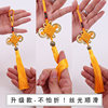 Chinese knot pendant small pendant concentric knot Featured gifts abroad to send foreigners Chinese style souvenir gift