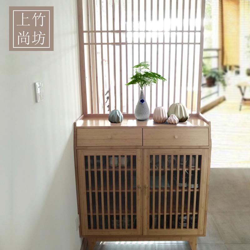 Thượng Phương Thương tủ gỗ rắn tủ giày tre hiên tủ lưu trữ đơn giản tủ lưu trữ lớn công suất lưu trữ tủ Bắc Âu Nhật Bản tủ giày - Buồng