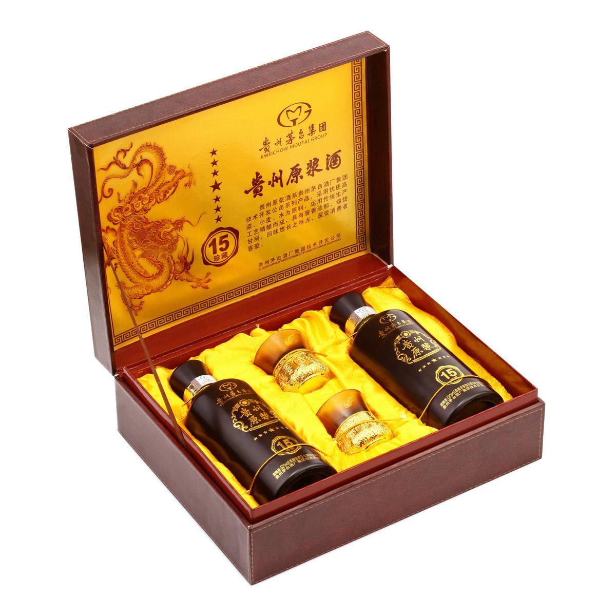 貴州茅臺集團出品,500mlx2瓶x2件 貴州原漿 珍藏15 52度柔雅濃香型白酒禮盒裝